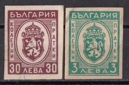 Q22 Bulgaria 1944 Parcel Post Stamp - Arms Of Bulgaria Nuovo - 1909-45 Regno