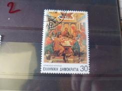 GRECE TIMBRE OU SERIE YVERT N° 1833 - Grèce