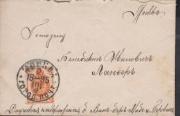 RUSSIE  1895 - 1857-1916 Imperium