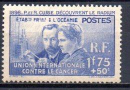 3/ Oceanie : N° 127 Neuf X MH   , Cote :  30,00 € , Disperse Trés Belle Collection ! - Oceania (1892-1958)