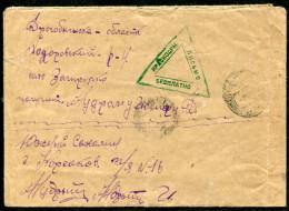Russia USSR SAKHALIN ISLAND Karafuto Otomari KORSAKOV 1947 Cover Military Mail Field Post Feldpost Poste Militaire - Militaria