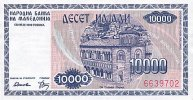Macedonia 10000 Denar 1992 Pick 8 UNC - Macedonia
