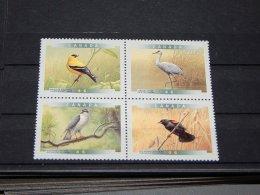 Canada - 1999 Birds MNH__(TH-14656) - 1952-.... Regno Di Elizabeth II