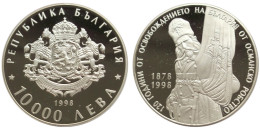 10000 Leva 1998 (Bulgaria) Proof - Silver - Bulgaria