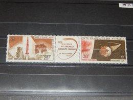 French Somali Coast - 1966 French Satellites MNH__(TH-8070) - Französich-Somaliküste (1894-1967)