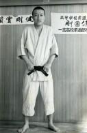 Japon Shimonoseki Vie Etudiante Japonais Judo Ancienne Photo Snapshot Amateur 1958