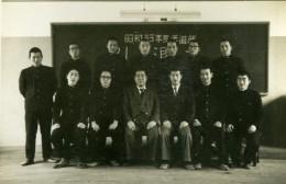Japon Shimonoseki Vie Etudiante Japonais Ancienne Photo Snapshot Amateur 1958