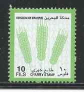 Bahrain. #A (U) Charity Stamp - Bahreïn (1965-...)