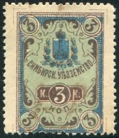 Russia 1919 Civil War SIMBIRSK Zemstvo HORSE FEE 3 Rub. On 3 Kop. Type 2 REVALUED Revenue Tax Fiscal Russland Russie - Zemstvos
