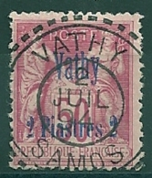 VATHY - N° 8 - Used Stamps