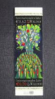 UNO-Wien 736/7 **, Internationales Jahr Der Wälder - Wien - Internationales Zentrum