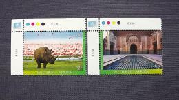 UNO-Wien 756/7 **, UNESCO-Welterbe: Afrika: Seen Des Great Rift Valley, Kenia, Medina Von Marrakesch, Marokko - Wien - Internationales Zentrum