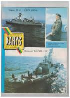 Lithuania Litauen  Magazine Warior 1994 - Revistas & Periódicos