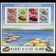 GILBERT & ELLICE IS. 1975 - Scott# 244a S/S Sea Shell MNH - Gilbert & Ellice Islands (...-1979)