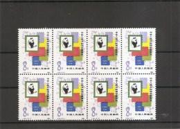 Chine ( 2419 En Bloc De 8 XXX -MNH) - 1949 - ... République Populaire