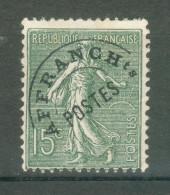 Collection FRANCE ; Préoblitérés ; 1922-47 ; Y&T N° 45 ; Sans Gomme - Precancels