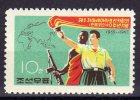 North Korea 1965  Michel 588 Mnh - Corea Del Norte