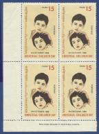 PAKISTAN 1966 MNH UNIVERSAL OF CHILDREN´S DAY, CHILD, CHILDREN IMPRINT BLOCK OF 4 AS PER SCAN