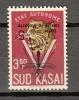 Zuid - Kasai : Ocb Nr :  22 B ** MNH   OMGEKEERDE OPDRUK (zie  Scan Als Voorbeeld) MALARIA SURCHARGE RENVERSEE - Sud-Kasaï