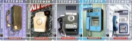 Série De 5 Cartes (sur 13?) : Commémorative 100 Ans Téléphone Publique à Moscou (2004?) - Téléphones