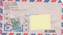 1963 China Taiwan Formosa Rev. Jen School Taipei Airmail Cover - Belgium + Censorship Cut - 1945-... République De Chine