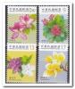 Taiwan Postfris MNH Flowers - 1945-... Republiek China