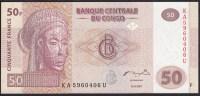 Congo Democratic Republic 50 Franc 2007 P97 UNC - Zonder Classificatie