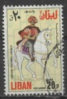 LEBANON 1978 Ancient Costumes Overprinted With Pattern -  20p. - Horseman  FU - Libanon