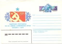 RUSSIA 1984 OLYMPIC GAMES   CAPAEBO AIR MAIL  (M160211) - Pattinaggio Artistico