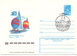 RUSSIA 1979 SAILING  AIR MAIL  (M160215) - Vela