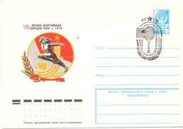 RUSSIA 1979 SPORT  AIR MAIL  (M160214) - Francobolli