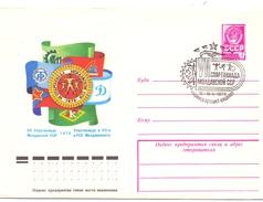 RUSSIA 1979 SPORT  AIR MAIL  (M160217) - Francobolli