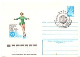 RUSSIA 1979 SPORT  AIR MAIL  (M160219) - Pattinaggio Artistico
