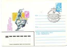 RUSSIA 1979 SPORT  AIR MAIL  (M160218) - Calcio
