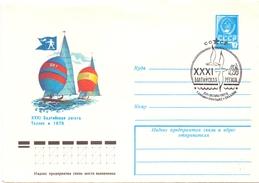 RUSSIA 1979  SAILING SPORT  AIR MAIL  (M160223) - Vela