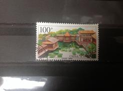 China - Tuinen Van Lignan (100) 1998 Very Rare! - Gebruikt
