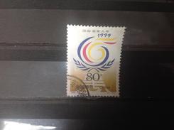 China - Nationale Ouderendag (80) 1999 Very Rare! - 1949 - ... Volksrepubliek