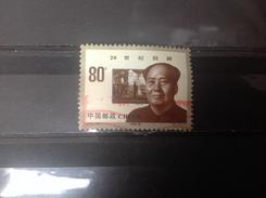 China - Terugblik 20e Eeuw (80) 1999 Very Rare! - 1949 - ... Volksrepubliek