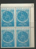 India  Blk Of 4´s,1968, International Geographical Congress, New Delhi, Geography, Map, MNH, Mint As Per Scan - Hojas Bloque