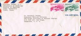 17724. Carta Aerea TOKYO (Japon) 1957. University. Stamp Avion Air Mail - 1926-89 Emperor Hirohito (Showa Era)