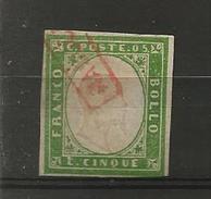 Italie Sardaigne  Nr  7   O - Sardaigne