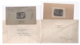 Dental Radiograph Japon  1930 - Matériel Médical & Dentaire