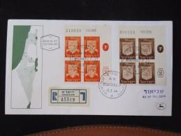 1965 LYON MAP FIRST DAY ISSUE JOUR D´EMISSION JERUSALEM TEL AVIV  AIR MAIL POST STAMP LETTER ENVELOPE ISRAEL - Covers & Documents