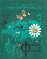 Petit Album De Moyen Format /pour Timbres Russes/ Usagé Mais Vide/1971         TIMB76 - Russie & URSS