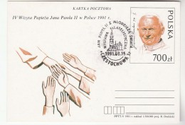 1991 Czestochowa  POLAND POPE JOHN PAUL II EVENT Postal STATIONERY CARD  Cover Stamps Religion - Popes