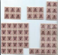 Allemagne/Timbres D´époque  Non Utilisés/59  Timbres / Hyperinflation/1920 - 1923          TIMB85
