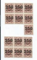 Allemagne/Timbres D´époque  Non Utilisés/13  Timbres / Hyperinflation/1920 - 1923          TIMB88 - Germania