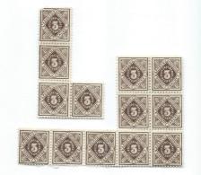 Allemagne/Timbres D´époque  Non Utilisés/13  Timbres / Hyperinflation/1920 - 1923          TIMB89 - Germany