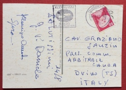 SPORT CANOTTAGGIO GERMANIA 1979 DUISBURG 1  ANNULLO SPECIALE A TARGHETTA SU CARTOLINA  PER DUINO - Canottaggio