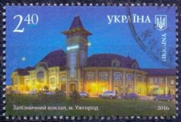 USED UKRAINE 2016, Uzhgorod Train Station. (Transcarpathian Region) 1V - Ucraina
